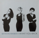 Bananarama - I Want You Back (Extended European Mix) / Amnesia /  Bad For Me  - 12""