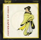 Vapors, The - Turning Japanese / Here Comes The Judge (Live) - 7""