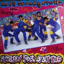 Rock Steady Crew, The - Ready For A Battle - LP