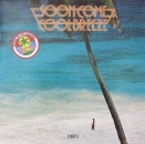Various Artists - Soon Come...Cool Breeze - LP